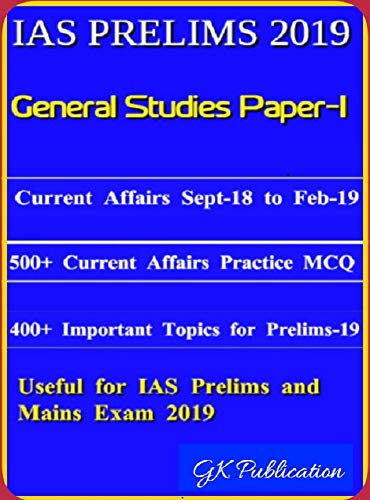 IAS Prelims Exam 2019 Study Notes with MCQ for GS Paper-1 (English Edition)