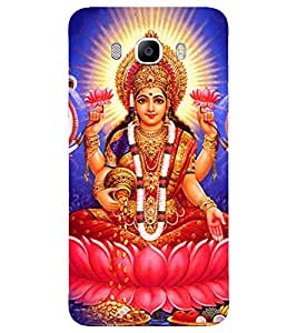 Marklif Premium designer Printed Mobile back Cover for SAMSUNG Galaxy on8/3 years warranty/this offer is valid only for limited time/69% off (you save 700 rupees this cover)/SAMSUNG on8 2016 MOBILE BACK COVER