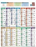 """BOUCHUT Lot de 5 Calendriers bancaire année civile""""Carte de France"""" 55 x 43 cm"""