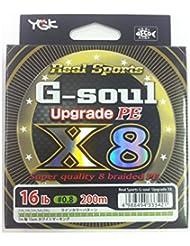 YGK g-soul X8actualización Maza de Hi Viz verde trenza pesca línea 200M