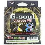 G-alma YGK X8 actualización Hi Viz verde trenza mallazo 200 m
