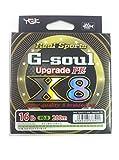 Hilo trenzado para pesca G-SoulX8 Upgrade de YGK, de alta visibilidad, color verde (peso: 7,26kg; longitud: 200m).