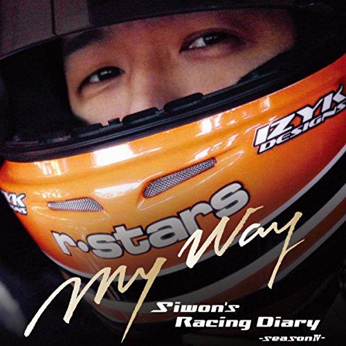 My Way (AGT Version.)