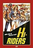 Hi-Riders - Jungs, lasst die Fetzen fliegen [Edizione: Germania]