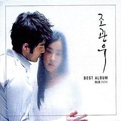 Best Album Blue Snow