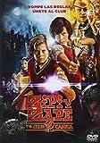 Zipi Zape Club Canica kostenlos online stream