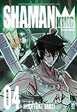 Shaman King. Perfect edition: 4