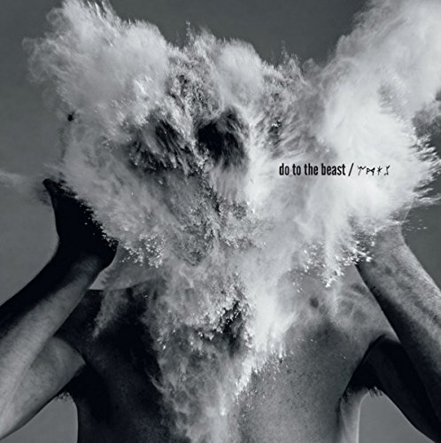 the Afghan Whigs: Do to the Beast (Audio CD)