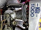 CALVENDO Puzzle NSU Bison 1000 - Neckarsulm 1000 Teile Lege-Größe 64 x 48 cm Foto-Puzzle Bild von Dirk Ehrentraut
