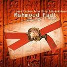 Love Letter from King Tut-Ank-Amen by Mahmoud Fadl (2000-05-20)