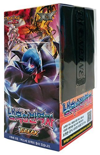 Pokemon Karte XY11 BREAK Booster Pack Box 30 Packs in 1 Kasten Steam Siege Cruel Traitor Koreanisch Ver TCG + 3pcs Premium Card Sleeve (Japan Pokemon Ex)