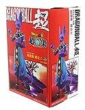 "Banpresto Dragon Ball Super God of Destruction Beerus DXF Figure, Chozousyu Volume 2, 5.5"""
