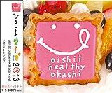 Okashi Kutte Waracchae! -