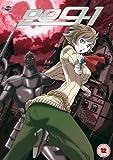 009-1 Vol.2 [DVD] by Naoyuki Konno