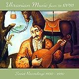 Bandura (Ukrainian Suite)