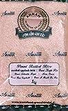 Annam Ponni Boiled Rice Riso Riz gekochter Reis - 1kg