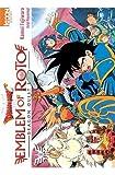 Dragon Quest Saga - N? 8: Emblem of roto by Kamui Fujiwara (March 23,2015)