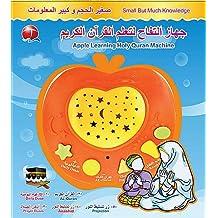 Lorenlli Coran Compact Machine Dapprentissage Musulman Islamique Saint Coran Pad Tablet Jouet Apprentissage Enfants Jouet /Éducatif Arabe pour Enfant Cadeau