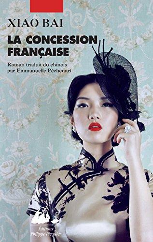 La concession française par Bai Xiao