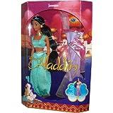 Disney's Year 1992 Aladdin Movie Series 12 Inch Doll - Princess Jasmine with Harem Pants, Top, Jeweled Headband, Palace Costume, Jeweled Headdress, Necklace, Shoe and Hairbrush by Aladdin