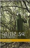 વ્હાઇટ ડવ: મેન્ટલ અસાયલમ (white dove Book 1) (Gujarati Edition)
