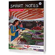 Std 12 Economics Book | Eco | SYJC Commerce and Arts Guide | Smart Notes | HSC Maharashtra State Board | Based on Std 12th New Syllabus