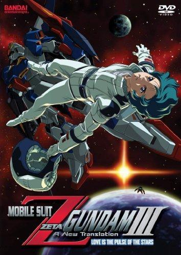 Mobile Suit Zeta Gundam III: Love Is the Pulse of the Stars by Yoshiyuki Tomino