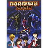 borgman 2030 (4dvd) box set