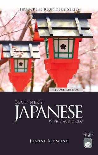 Beginner's Japanese with 2 Audio CDs (Hippocrene Beginner's)