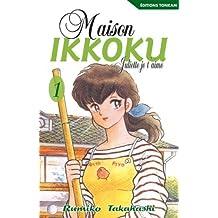 Maison Ikkoku - Bunko Vol.1