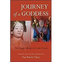 Journey of a Goddess: Chen Jinggu Subdues the Snake Demon