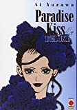 Paradise kiss deluxe: 4