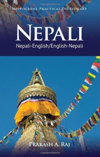 Nepali-English/English-Nepali Practical Dictionary (Hippocrene Practical Dictionary)