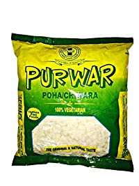 Purwar Poha/Chiwara 500gm (Morning Breakfast)