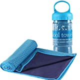 H.S.Y Cooling Towel Summer Ice Towel double sided soft polyesterIce Cold Sports Golf