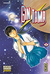 Gintama Edition simple Tome 2