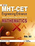 MHT-CET Engg. Entrance Std. XII (Mathematics) 2016