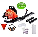 BU-KO 65CC Petrol Backpack Leaf Blower - Powerful 2 Stroke Air Cooled Engine