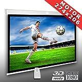 Écran de projection motorisé 274 x 206 cm SlenderLine Plus, Format 4:3 FULL-HD 3D 4K 8K, Écran de projection électrique pour vidéoprojecteur, Home Cinema, pour Mur ou Plafond, avec Télécommande