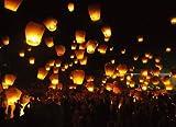 Himmels-Laternen, 20Stück, weiß, chinesische Laternen, Heißluftballons
