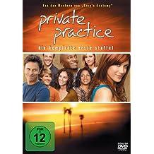 Private Practice - Die komplette erste Staffel