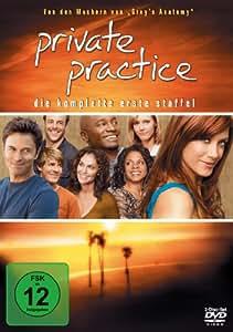 Private Practice - Die komplette erste Staffel (3 DVDs)