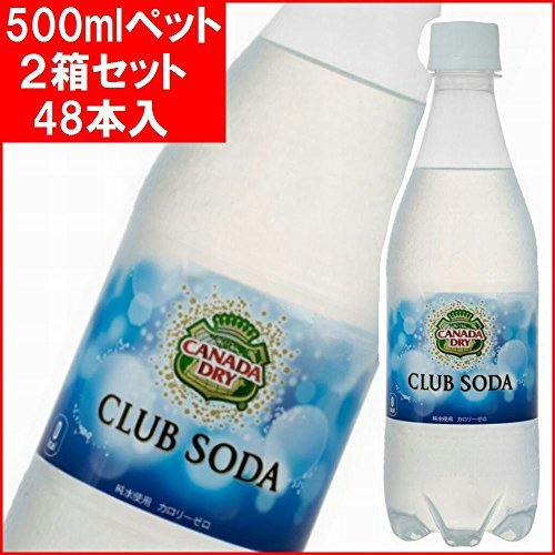 canada-dry-soda-club-pet-500ml-bouteille-24-pices-x-2-case-set-48-pices