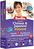 Learn Berlitz Japanese/Chinese Premier (PC/Mac) (4 CD Set - Windows & Macintosh)