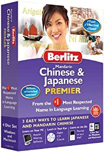 Berlitz Learn Japanese/Chinese Premier (PC/Mac) (4 CD Set - Windows & Macintosh)