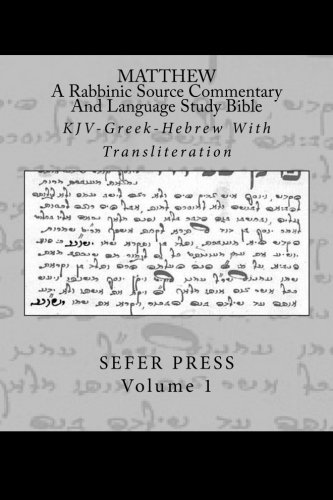 matthew-a-rabbinic-jewish-source-commentary-and-language-study-bible-kjv-greek-hebrew-with-translite
