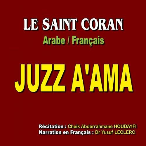 Sourate Al Fajr - L'aube (Traduction du sens des versets : Arabe / Français)