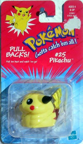 pokemon-pull-back-figures-assortment-12-other-vehicles