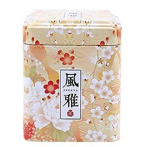 Gogogo BoîTe à Café, Carré Boîtes de Rangement thé en Fer,Sceller et étanche, Peinture écologique, sans goût,7 * 7 * 8.7 cm - Blanc