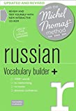 Russian Vocabulary Builder+ (Learn Russian with the Michel Thomas Method) (Michael Thomas Method)
